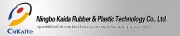 Ningbo Kaida Rubber & Plastic Technology Co, LTD