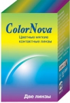 ColorNova Azalea 2 tone