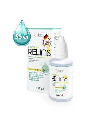 RELINS с витамином Е,