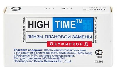 High Time 55 UV