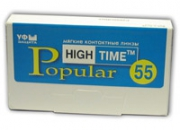 High Time 55 UV Popular